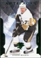 2011/12 Upper Deck Artifacts Emerald #71 Evgeni Malkin /99