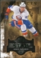 2011/12 Upper Deck Artifacts Emerald #135 John Tavares Star /99