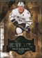 2011/12 Upper Deck Artifacts Emerald #144 Brad Richards Star /99