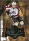 2011/12 Upper Deck Artifacts Emerald #146 Matt Duchene Star /99