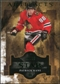 2011/12 Upper Deck Artifacts Emerald #148 Patrick Kane Star /99