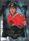 2011/12 Upper Deck Artifacts Emerald #156 Marcus Kruger /99