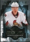 2011/12 Upper Deck Artifacts Emerald #180 Patrick Wiercioch /99