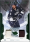 2011/12 Upper Deck Artifacts Jerseys Patch Emerald #6 Shea Weber /65