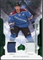 2011/12 Upper Deck Artifacts Jerseys Patch Emerald #23 Milan Hejduk /65