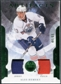 2011/12 Upper Deck Artifacts Jerseys Patch Emerald #53 Ales Hemsky /65