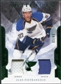 2011/12 Upper Deck Artifacts Jerseys Patch Emerald #67 Alex Pietrangelo /65
