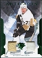 2011/12 Upper Deck Artifacts Jerseys Patch Emerald #71 Evgeni Malkin /65