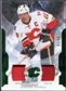 2011/12 Upper Deck Artifacts Jerseys Patch Emerald #75 Jarome Iginla /65