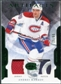 2011/12 Upper Deck Artifacts Jerseys Patch Emerald #79 Andrei Markov /65