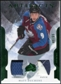 2011/12 Upper Deck Artifacts Jerseys Patch Emerald #85 Matt Duchene /65