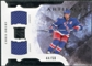 2011/12 Upper Deck Artifacts Horizontal Jerseys #38 Chris Drury /50