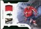 2011/12 Upper Deck Artifacts Horizontal Jerseys Patches Emerald #52 Mike Green /35