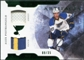 2011/12 Upper Deck Artifacts Horizontal Jerseys Patches Emerald #67 Alex Pietrangelo /35