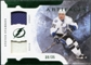 2011/12 Upper Deck Artifacts Horizontal Jerseys Patches Emerald #91 Steven Stamkos /35