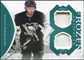 2011/12 Upper Deck Artifacts Frozen Artifacts Jerseys Patches Emerald #FAKL Kristopher Letang /35