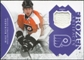2011/12 Upper Deck Artifacts Frozen Artifacts Jerseys Purple #FAMR Mike Richards