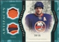 2011/12 Upper Deck Artifacts Treasured Swatches Jerseys Patches Emerald #TSKO Kyle Okposo /35