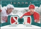 2011/12 Upper Deck Artifacts Tundra Tandems Patches Emerald #TT2CD Pavel Datsyuk / Dan Cleary /50