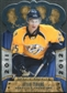 2011/12 Panini Crown Royale #186 Ryan Thang RC
