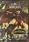 World of Warcraft March of the Legion Starter Box