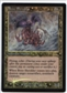Magic the Gathering Urza's Legacy Single Bone Shredder Foil