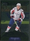 2007/08 Upper Deck Black Diamond #198 Nicklas Backstrom RC