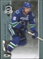 2007/08 Upper Deck The Cup #5 Markus Naslund /249