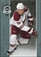 2007/08 Upper Deck The Cup #26 Shane Doan /249
