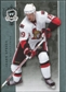 2007/08 Upper Deck The Cup #32 Jason Spezza /249
