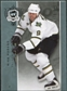 2007/08 Upper Deck The Cup #70 Mike Modano /249