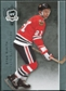 2007/08 Upper Deck The Cup #76 Stan Mikita /249