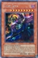 Yu-Gi-Oh Promo Single Dark Sage Secret Rare (DOD-002)