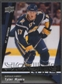 2009/10 Upper Deck #214 Tyler Myers Young Gun RC