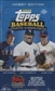 2008 Topps Updates & Highlights Baseball Hobby Box