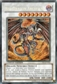 Yu-Gi-Oh Limited Edition Tin Single Red Dragon Archfiend Secret Rare CT05