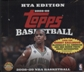 2008/09 Topps Basketball Jumbo Box