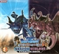 Konami Blue Dragon Shadow Wielder Starter Deck Box