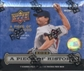 2009 Upper Deck Piece Of History Baseball Hobby Box