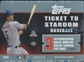 2009 Topps Ticket to Stardom Baseball Hobby Box