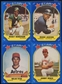 1981 Fleer Star Stickers Baseball Complete Set (NM)