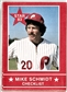 1983 Star Mike Schmidt Philadelphia Phillies Factory Set