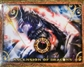 Bandai Battle Spirits Ascension of Dragons Booster Box