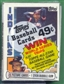 1984 Topps Baseball Cello Pack (Don Mattingly Rookie!)