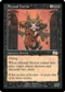 Magic the Gathering Urza's Saga Single Abyssal Horror - NEAR MINT (NM)