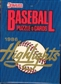 1986 Donruss Highlights Baseball Factory Set
