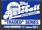 1988 Topps Traded & Rookies Baseball Factory Set