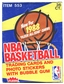 1988/89 Fleer Basketball Wax Box