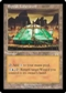 Magic the Gathering Onslaught Single Riptide Laboratory - NEAR MINT (NM)