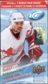 2009/10 Upper Deck Ice Hockey 5-Pack Box